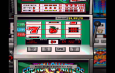 How To Decide On The Best Online Casino In Malaysia